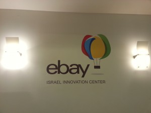 eBay Israel Innovation Center